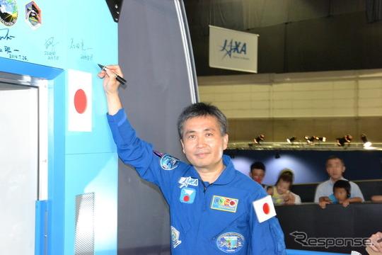 日本実験棟「きぼう」実物大モデルにサインした3人目の日本人宇宙飛行士