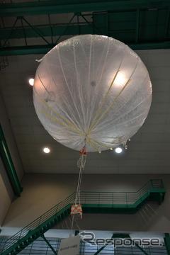 ISAS 宇宙科学研究所で公開された大気球の30分の1の模型。食品用ラップフィルムよりさらに薄い、厚さ20ミクロンのポリエチレン製の気球にヘリウムガスを入れて飛翔する。高度30キロメートル以上の高高度を飛ぶことができる。