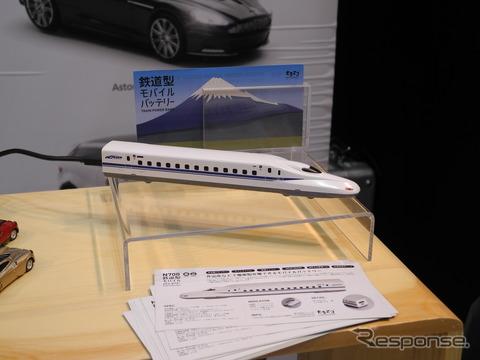 フェイスのN700鉄道型モバイルバッテリー