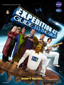 映画「銀河ヒッチハイクガイド」のパロディとなっているISS第42次長期滞在クルーポスター