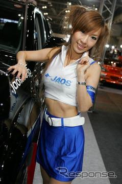 【東京オートサロン06】コンパニオン写真蔵…その31、うふふ