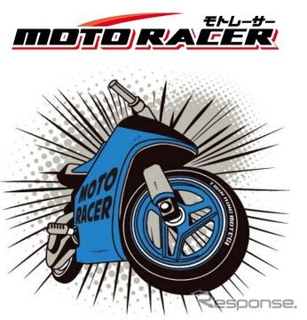 「モトレーサー」ロゴ