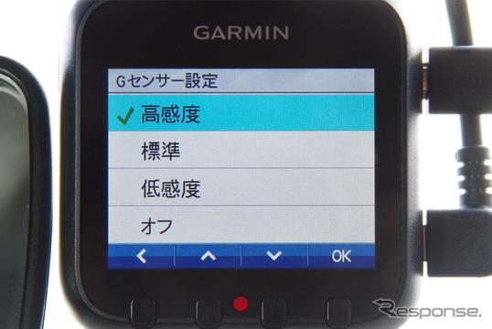 Gセンサーの感度は3種類から選択可能。高感度にしてもやたらと反応することはなくなった。