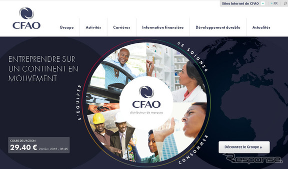 CFAO社(Webサイト)