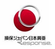 損保ジャパン日本興亜グループのシンボルマーク
