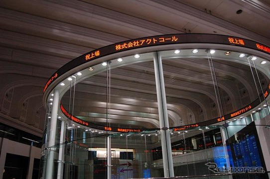東京証券取引所(イメージ)