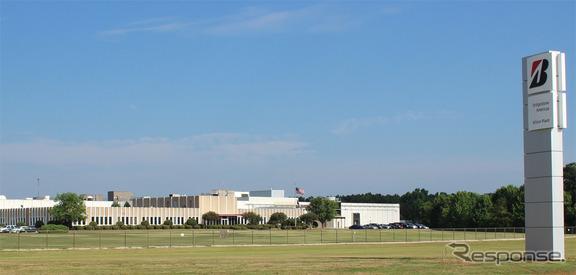 ブリヂストン ウィルソン工場