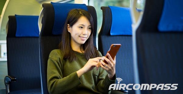 ビーマップ、交通機関の車載向けコンテンツ配信サーバーを提供開始
