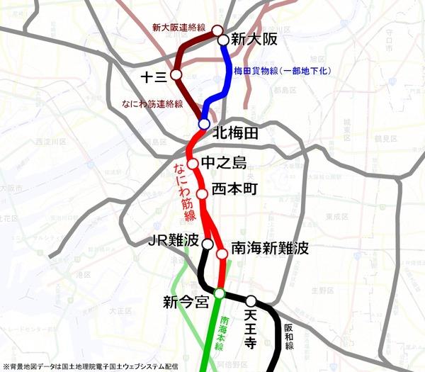 「なにわ筋線」建設推進、JR西日本・南海など一致 2031年春開業目指す