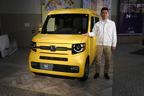 ホンダ N-VAN 開発責任者「軽バンの常識を変える低燃費と走りを実現」