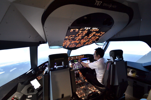 Exciting and excitement will not end! Boeing 787 Flight