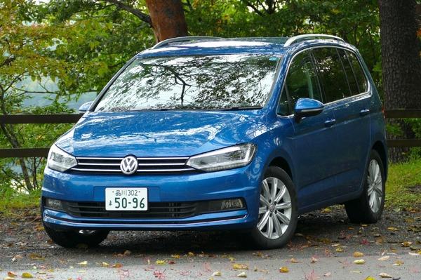 【VW トゥーラン 新型試乗】これぞファミリーカーの本質、である…島崎七生人