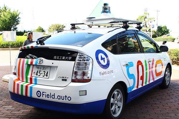 自動運転レベル3相当の実証実験で直面する課題、大学発自動運転ベンチャーが語る