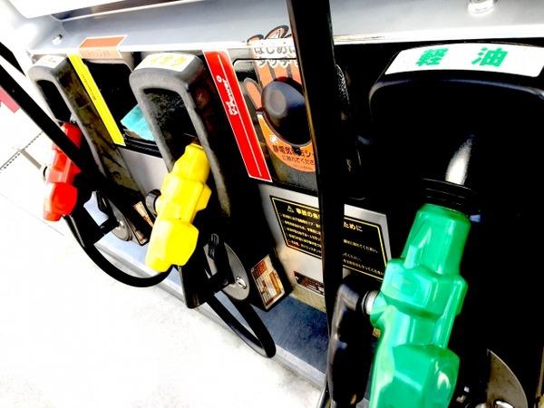 レギュラーガソリン、3年11か月ぶりの159円突破 ハイオクは170円超え