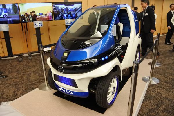 ルネサス、センシングから車両制御まで支援する自動運転プラットフォーム公開