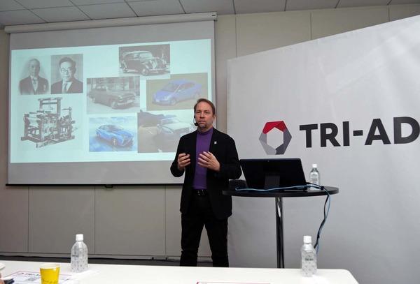 トヨタの先進技術開発部隊「TRI-AD」、クラウド9割でバグフリーを目指す