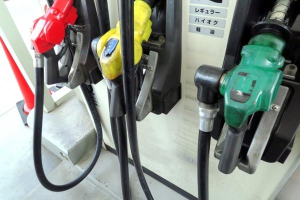 Photo of レギュラーガソリン、前週比1.0円安の130.9円 2年9か月ぶりの安値   レスポンス(Response.jp)   レスポンス