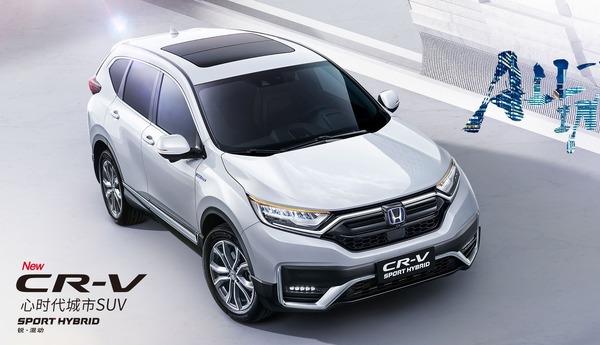 中国 の に 初 ホンダ は cr 76.9 リットル v phv 燃費 発売 km