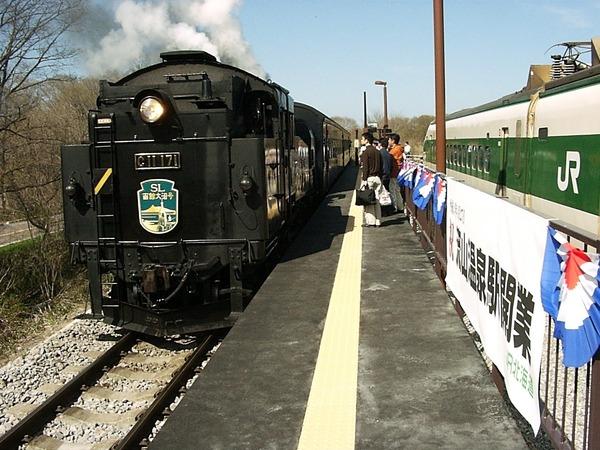 21世紀に開業、SLや新幹線もあった…来春に廃止の方向、函館本線流山温泉駅   レスポンス(Response.jp)
