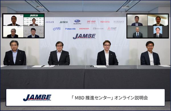モデルベース開発で自動車産業の競争力強化…MBD推進センターが発足   レスポンス(Response.jp)
