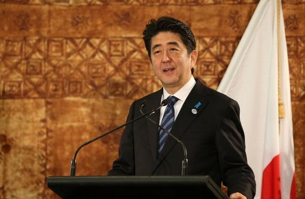 安倍総理、日・アフリカ地域経済共同体議長国首脳会合を開催 ...