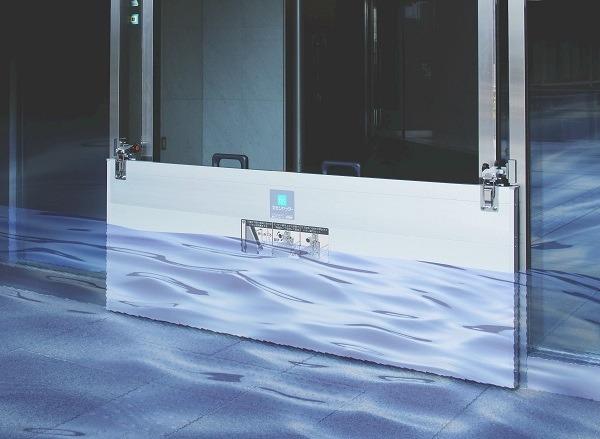 ゲリラ豪雨に対応するアルミ製止水板を文化シヤッターが発売