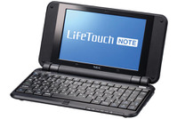 NEC、Android2.2搭載のキーボード付き7型端末を発表…LifeTouch NOTE 画像