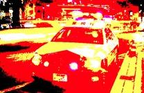 60年ぶりの低水準...2012年交通事故死亡者数 | レスポンス(Response.jp)