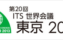 【ITS世界会議13】一般公開日の参加登録申し込み、8月1日より開始 画像