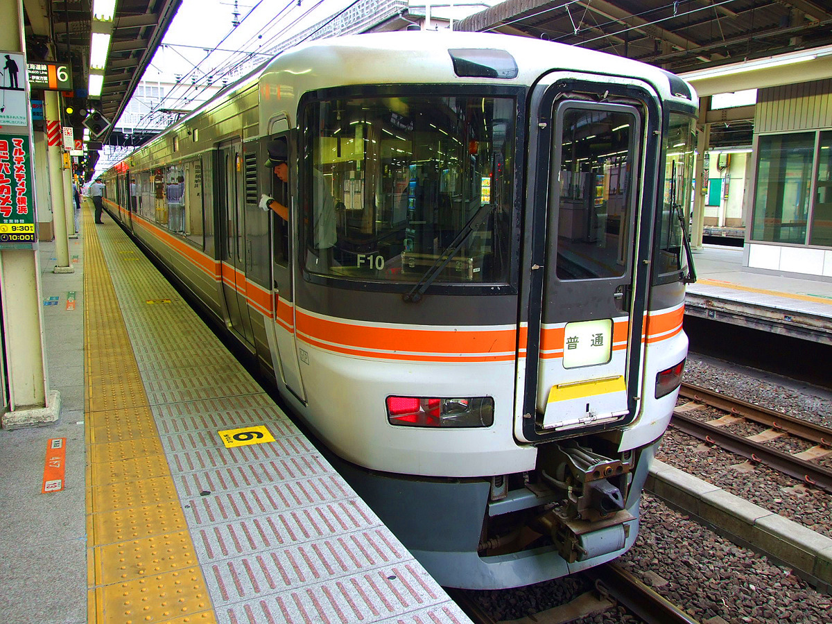 消滅していない? JR東海が東海道線で急行列車を運行 | レスポンス ...
