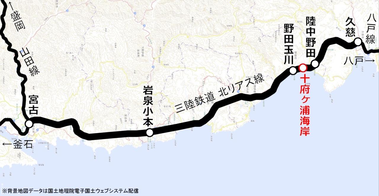 鉄道 北 リアス 線 三陸 三陸鉄道 リアス線【4K撮影作品】