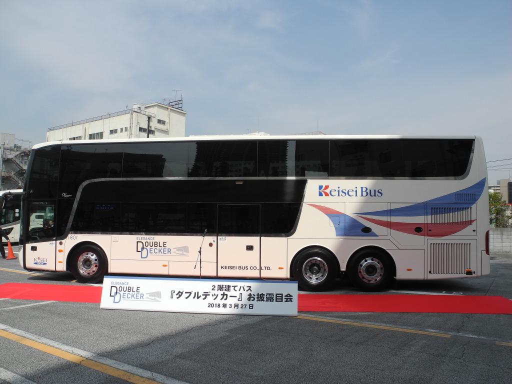 Jaguar bus tour inc