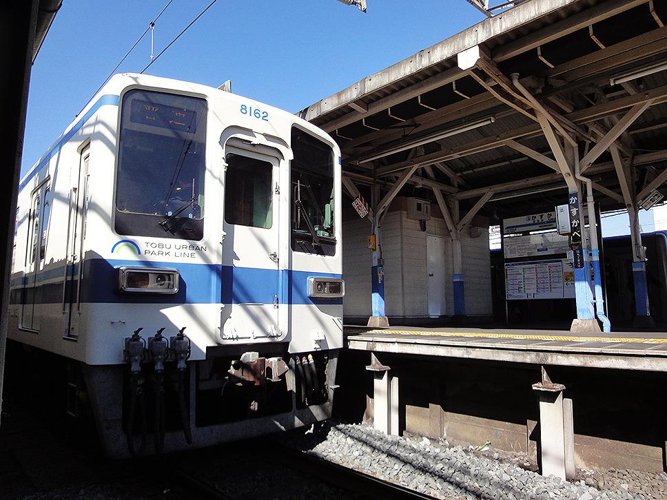 東武 アーバン パーク ライン 運行 状況