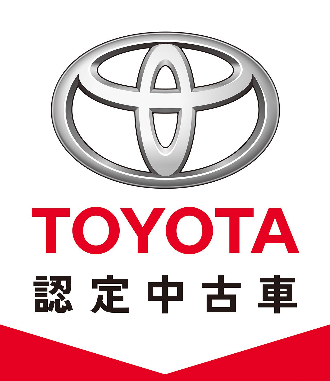 トヨタ 中古 車 トヨタ(TOYOTA)の中古車 車種・モデル別一覧
