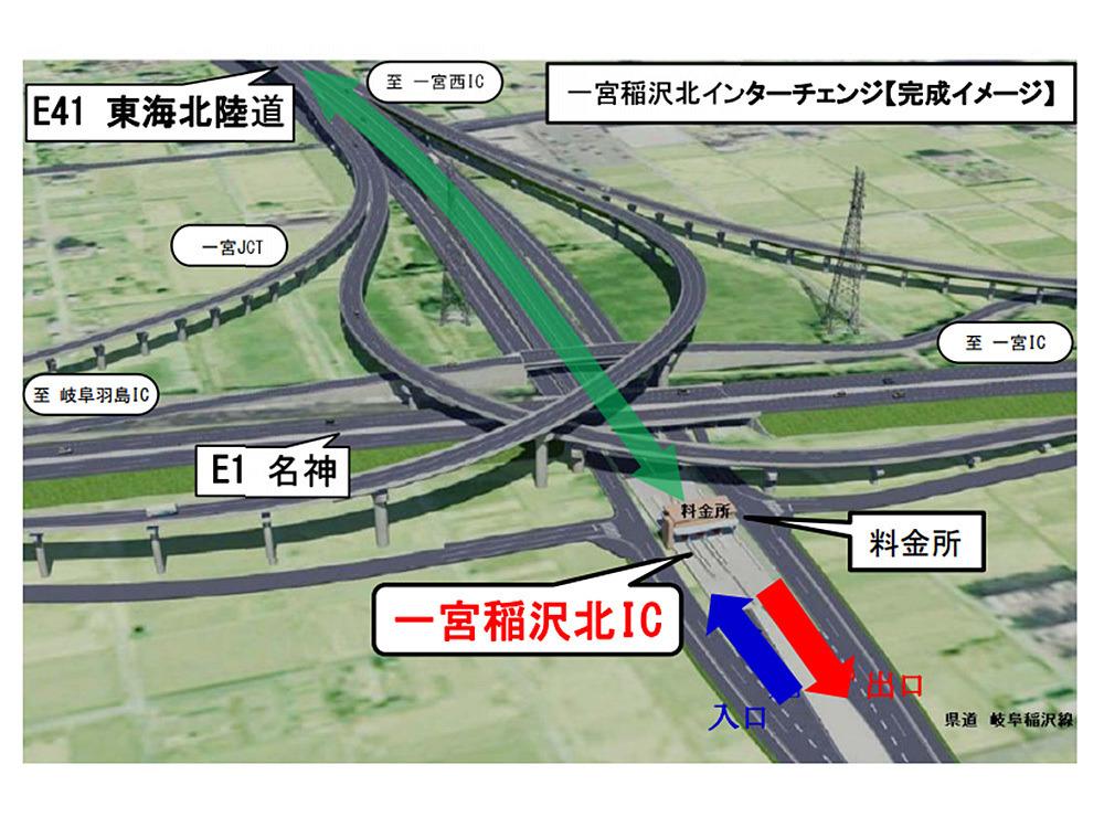 道 カメラ 北陸 ライブ 道路ライブカメラ4 関東~北陸・近畿/路線別|デジトラ