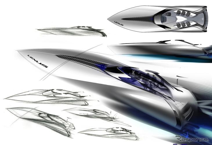 レクサス・スポーツヨット・コンセプト