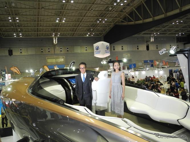 「レクサス スポーツヨット コンセプト」とトヨタ自動車の友山茂樹副社長
