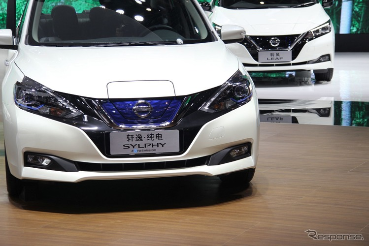 日産シルフィ・ゼロエミション(北京モーターショー2018)