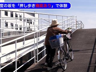 自転車 インター テック