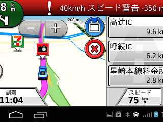 da33c97364 【GARMIN nuvi 3595 インプレ後編】Android OSゆえに実感できる車載専用機の