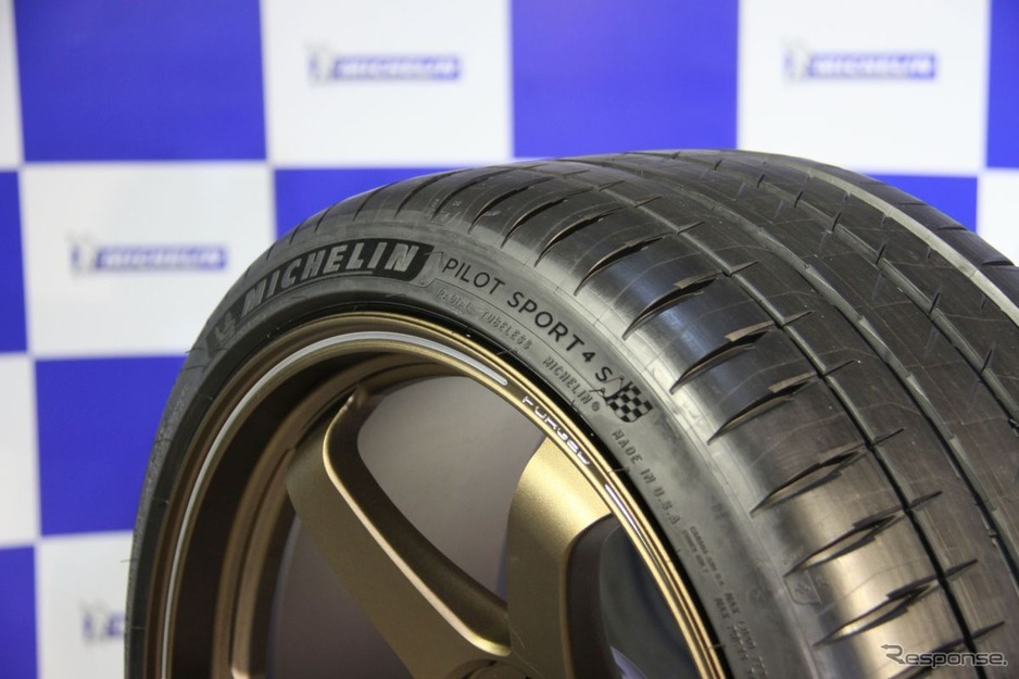 ランキング タイヤ メーカー