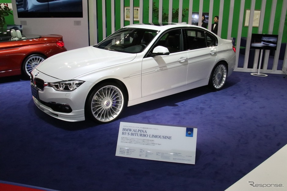 BMW ALPINA B3 S Bi-Turbo Limousine