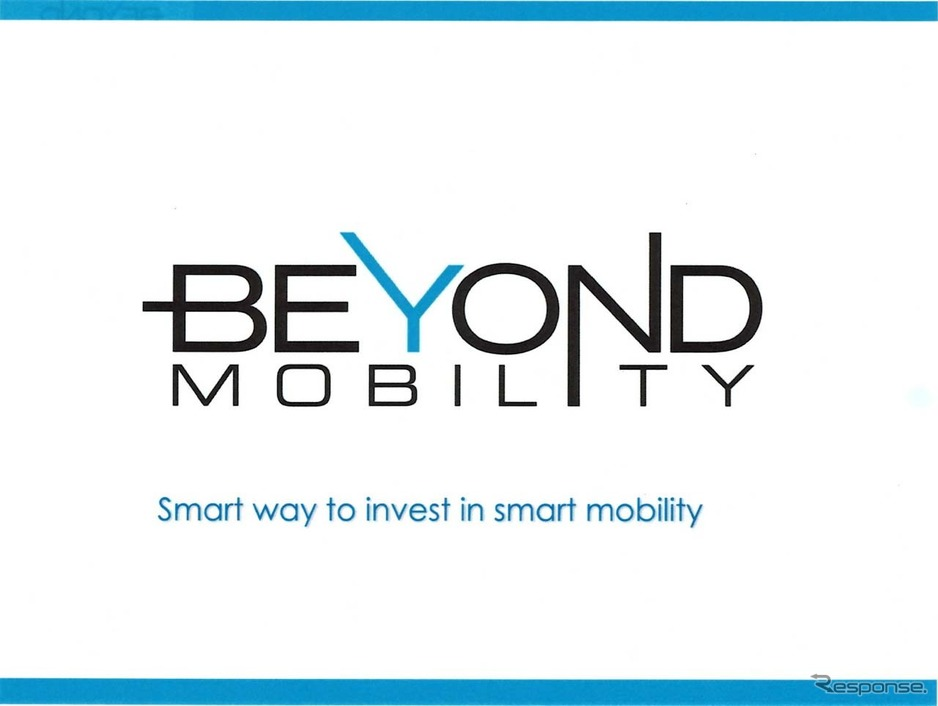 BEYOND MOBILITY社のロゴ