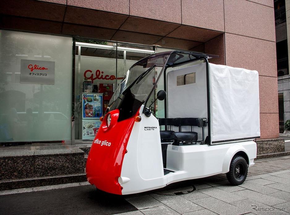オフィスグリコ配達用に、3輪EV『ライク-T3』を納入 光岡自動車 8枚目 ...