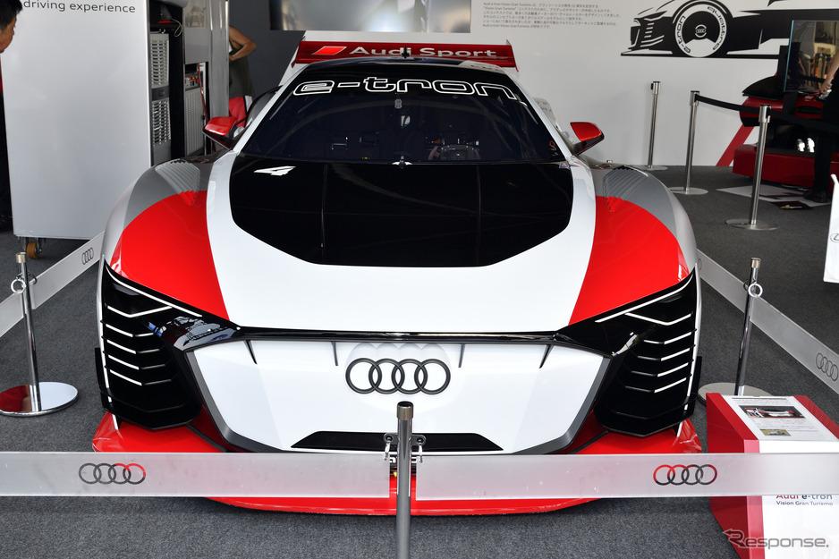 Audi e-torn Vision Gran Turismo