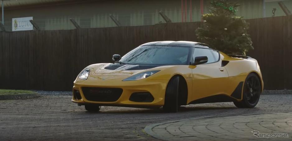 エヴォーラ GT410 スポーツ