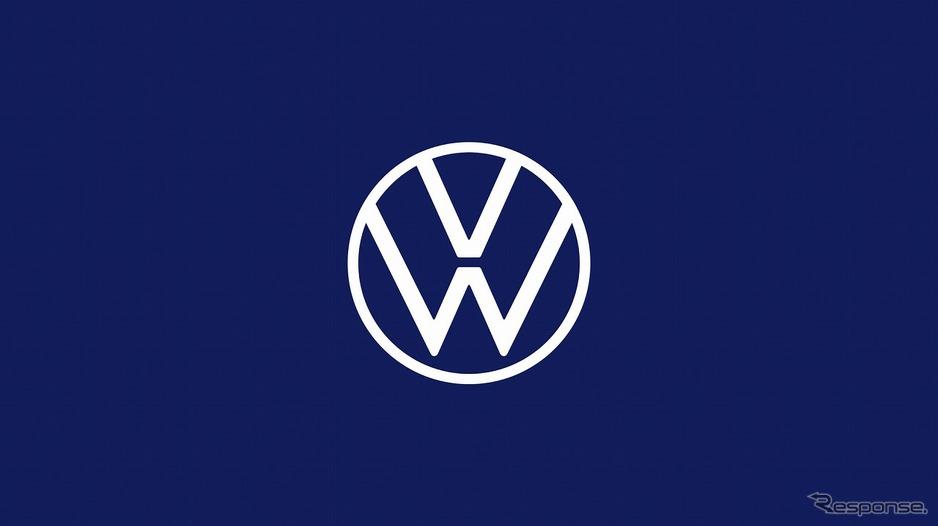 【自動車】VW、新ロゴは無駄を削ぎ落とした二次元デザイン 日本導入開始【ロゴ変更】