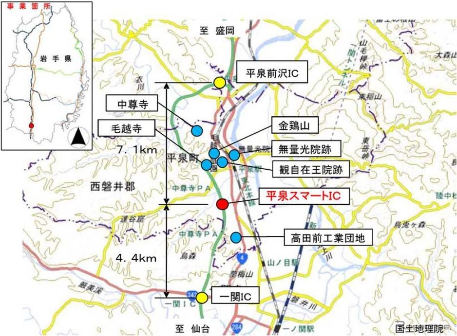 東北道・平泉スマートインターチェンジ、2021年中に完成見通し 2枚目の ...