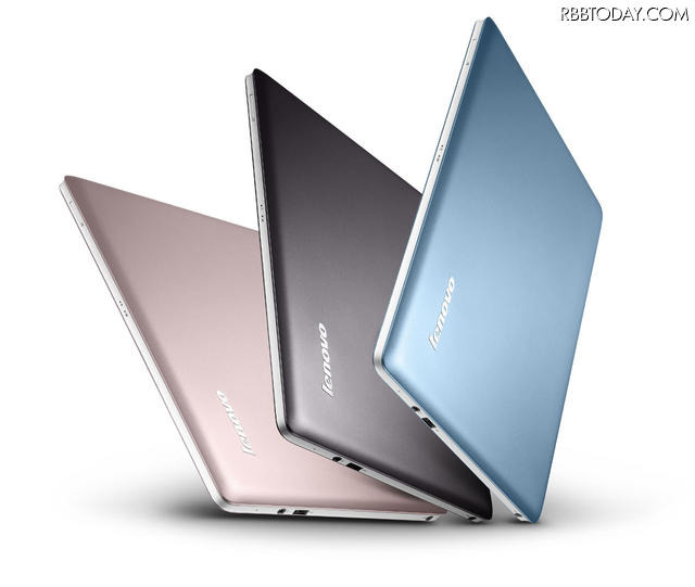 13.3型Ultrabook「IdeaPad U310」カラバリ
