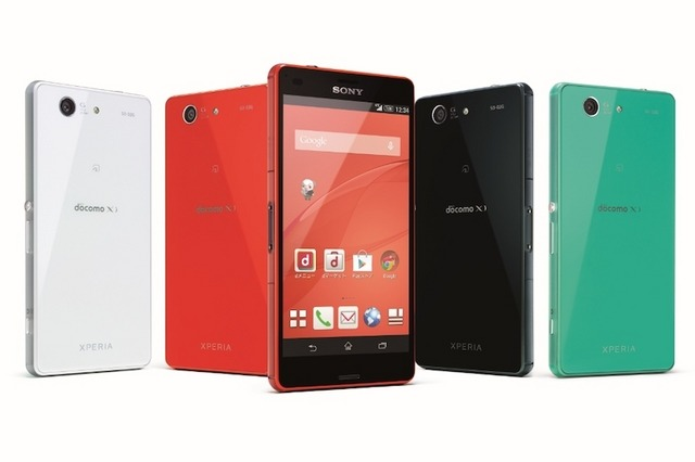 「Xperia Z3 Compact SO-02G」もバージョンアップ予定